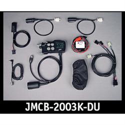 40 channel CB radio, driver/passenger intercom, an NOAA weather band radio and s...