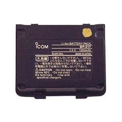 Li-ion battery 7.2v, 1200 mAh battery for Icom IC-T90A