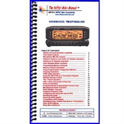 Mini Manual for Kenwood TM-D710GA