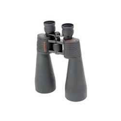 20-100x70 Zoom , water resistant, diopter adjustment.