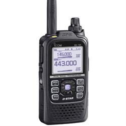 VHF/UHF Digital D-Star DV Mode Portable Transceiver, TX voice memory, Independent..