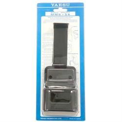 Hanging Mobile bracket for Yaesu Handheld Radios
