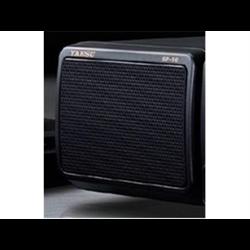 YAESU SP-10 - External Speaker for FT-991/ FT-991A