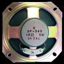 Uniden BSPY0349001 PRO510XL, PRO520XL & PRO530 Internal Replacement Speaker