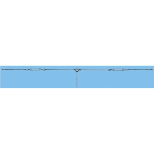 HF Dipole Antenna, 40/80 meters, 101 ft