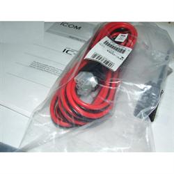 DC power cable for 6 pin, Icom HF radios  IC-756 series, IC-746 series, IC-706, ...