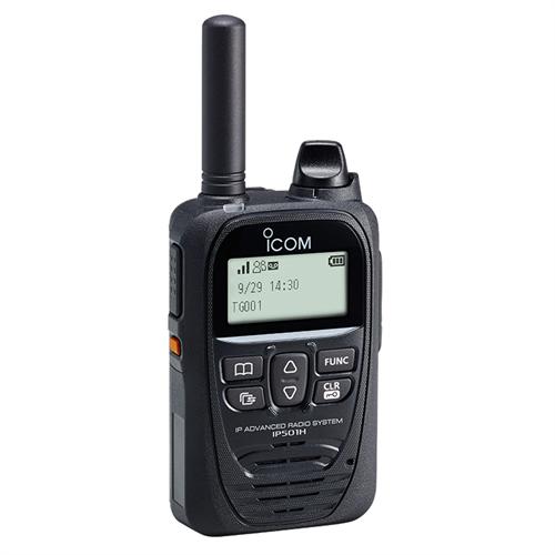 Icom, IP501H Rental | Radioworld